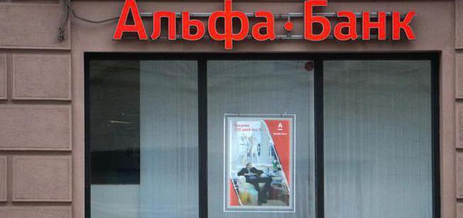 """""""Альфа Банк"""": виртуальная карта - как оформить?: http://fb.ru/article/327688/alfa-bank-virtualnaya-karta---kak-oformit"""