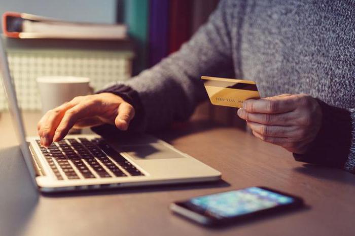 можно ли расплачиваться кредитной картой в магазине