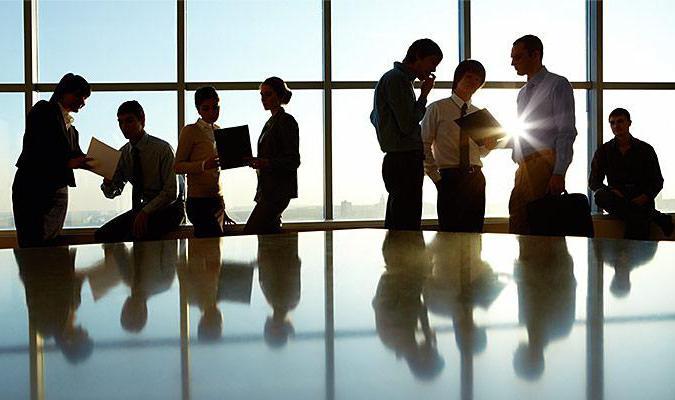 соглашение о переводе работника на другую должность