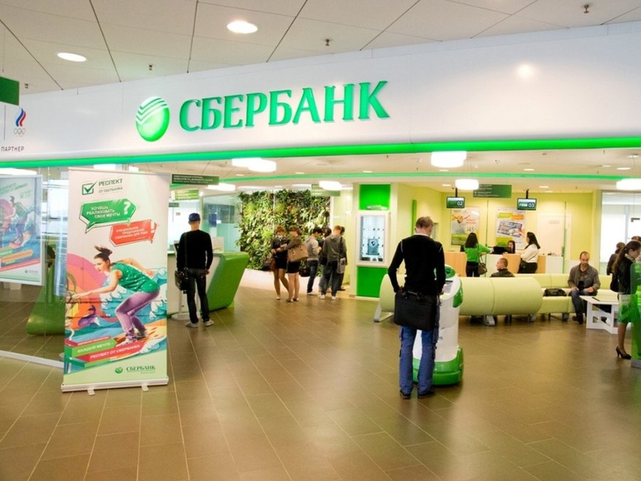 оформить потребительский кредит в сбербанке