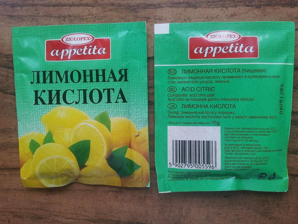glue citric acid