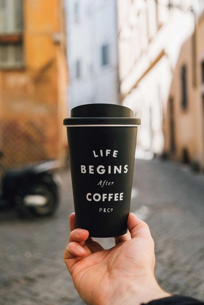 Кофе на вынос бизнес план с расчетами