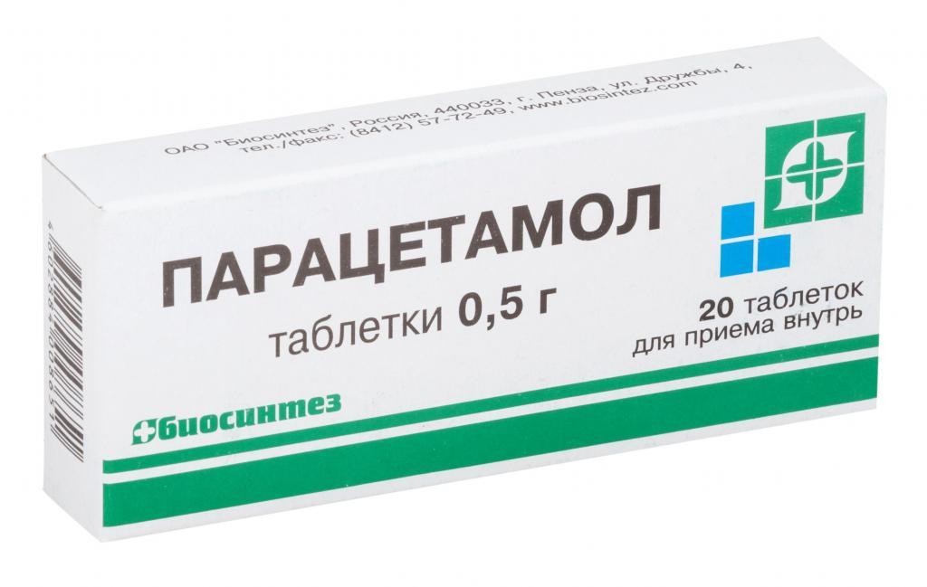 парацетамол после алкоголя