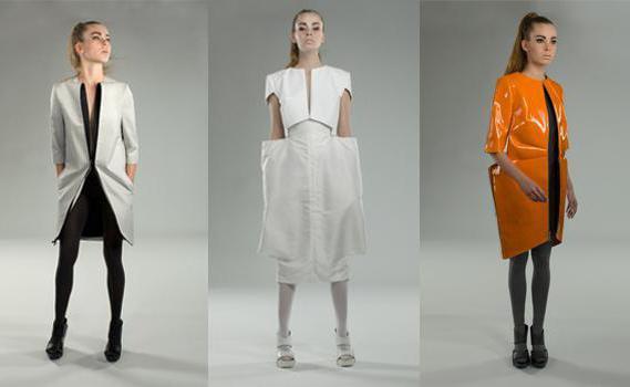 одежда в стиле авангард