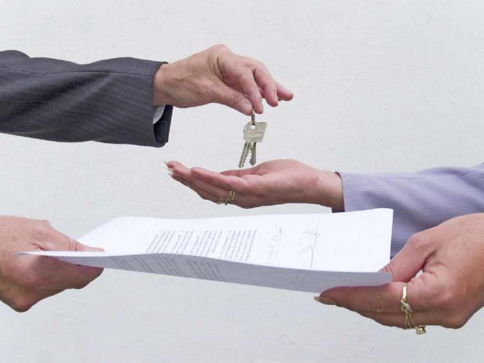 лицензирование деятельности управляющих компаний ЖКХ
