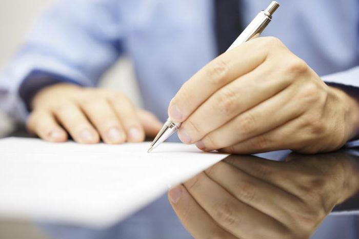 документы для лицензирования управляющих компаний
