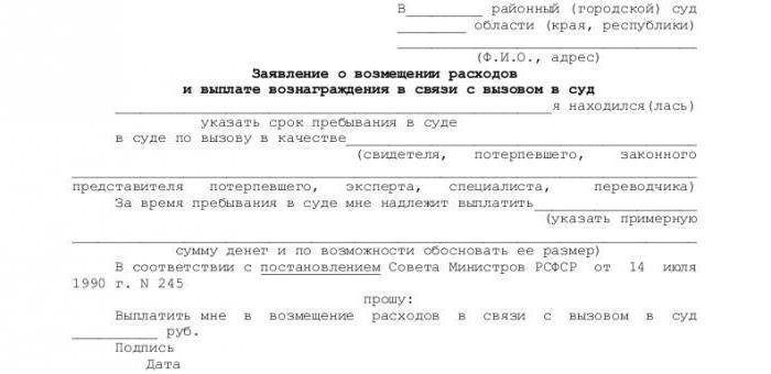 решение заказчика об одностороннем отказе от исполнения контракта образец