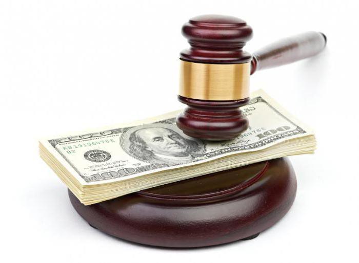 возражение на заявление о взыскании судебных расходов