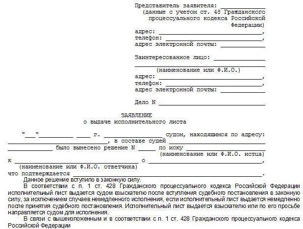 Статья 292 ук рф