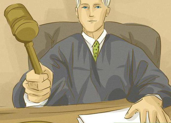 исполнительный лист арбитражного суда