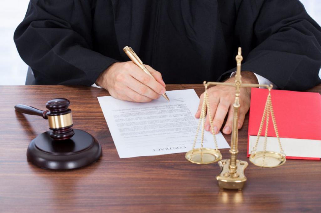 Решение суда по в картинках