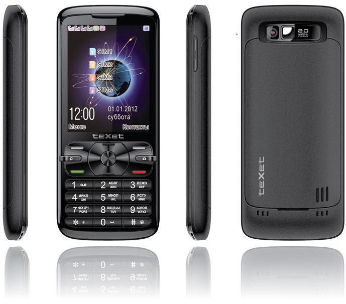 телефоны с 4 сим картами и мощным аккумулятором