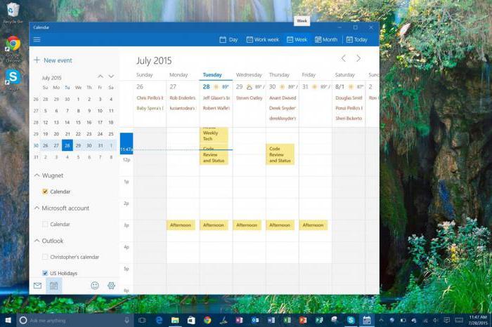 Что это за программа Основные компоненты Windows Live