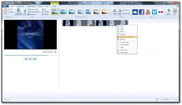 Основные компоненты Windows Live, что это за программа?
