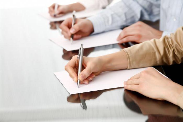 Пример рецензии правила написания Пример рецензии на дипломную работу