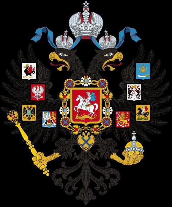 на гербе какого района москвы танцующая девушка