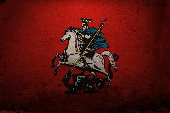 гербы районов москвы