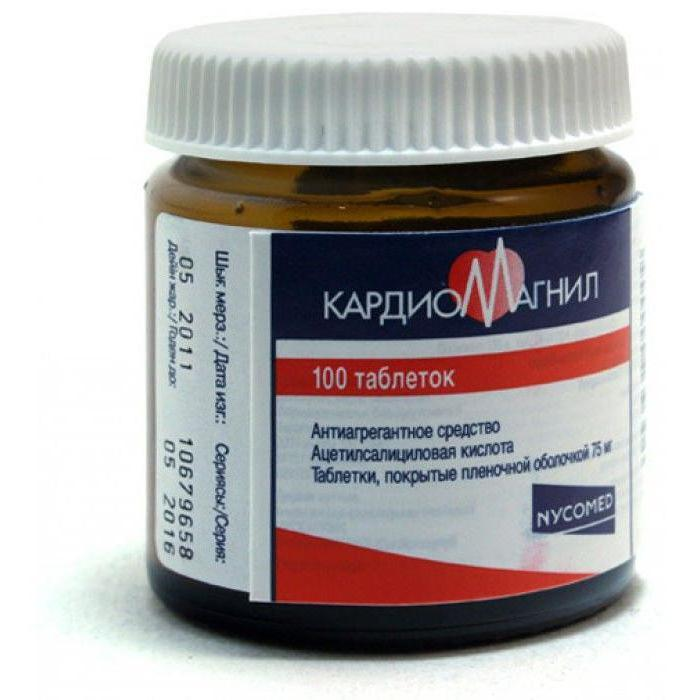аспирин кардио аналоги цена