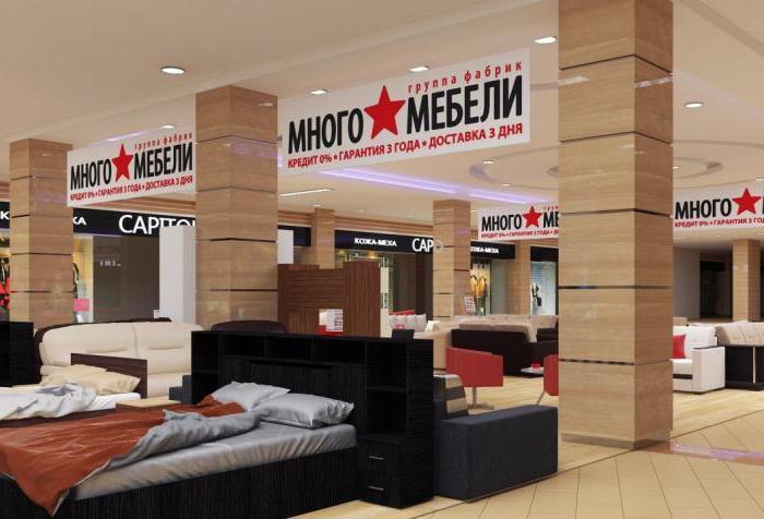 салон много мебели диван милан отзывы