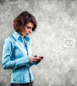 Как узнать, прочитано ли письмо электронной почты майл?