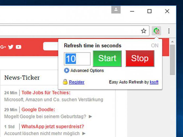 Автообновление страницы в Яндексе
