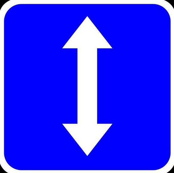 реверсивный светофор