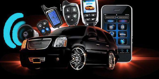 пульт сигнализации автомобиля