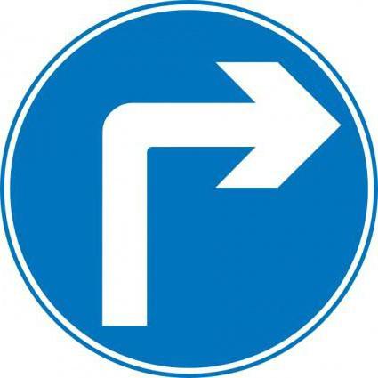 табличка под знаком движение прямо