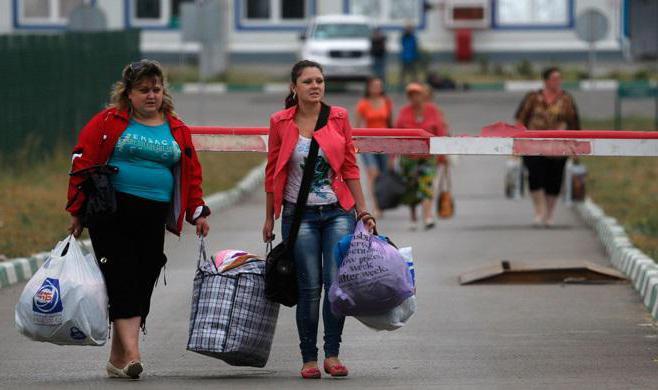 Переселение с луганска в ростов