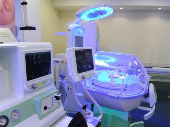 23 больница екатеринбург челюстно лицевая хирургия отзывы