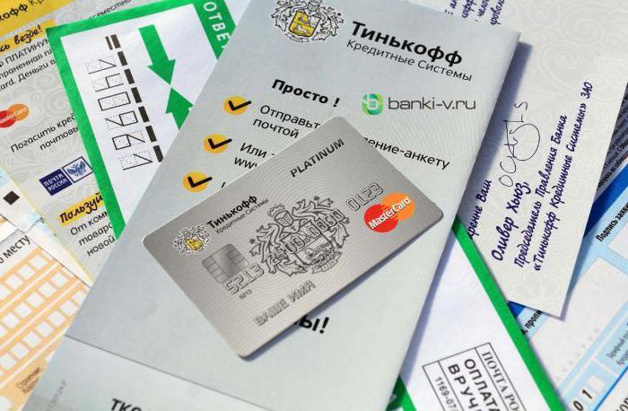 Кредитная карта �тинькофф платинум� тарифы