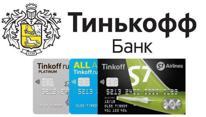 """Кредитная карта """"Тинькофф Платинум"""": условия, оформление, отзывы"""
