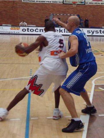 дмитрий домани баскетболист фото