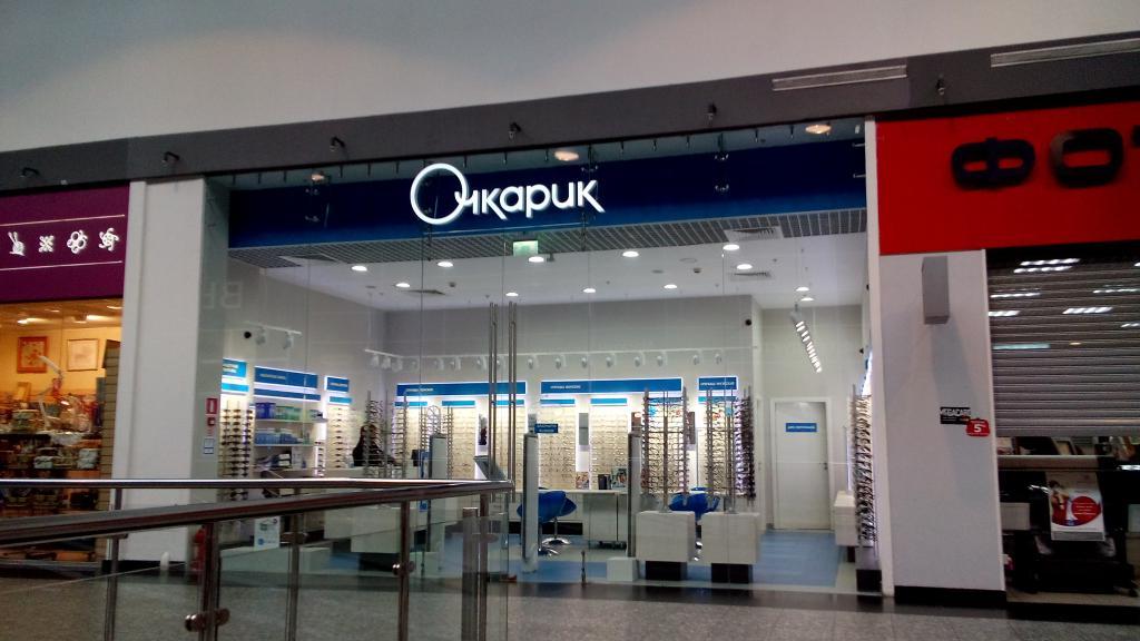 Ochkarik stores in Moscow: addresses