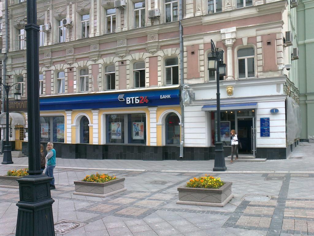 Документы для кредита Центросоюзный переулок купить трудовой договор Международная