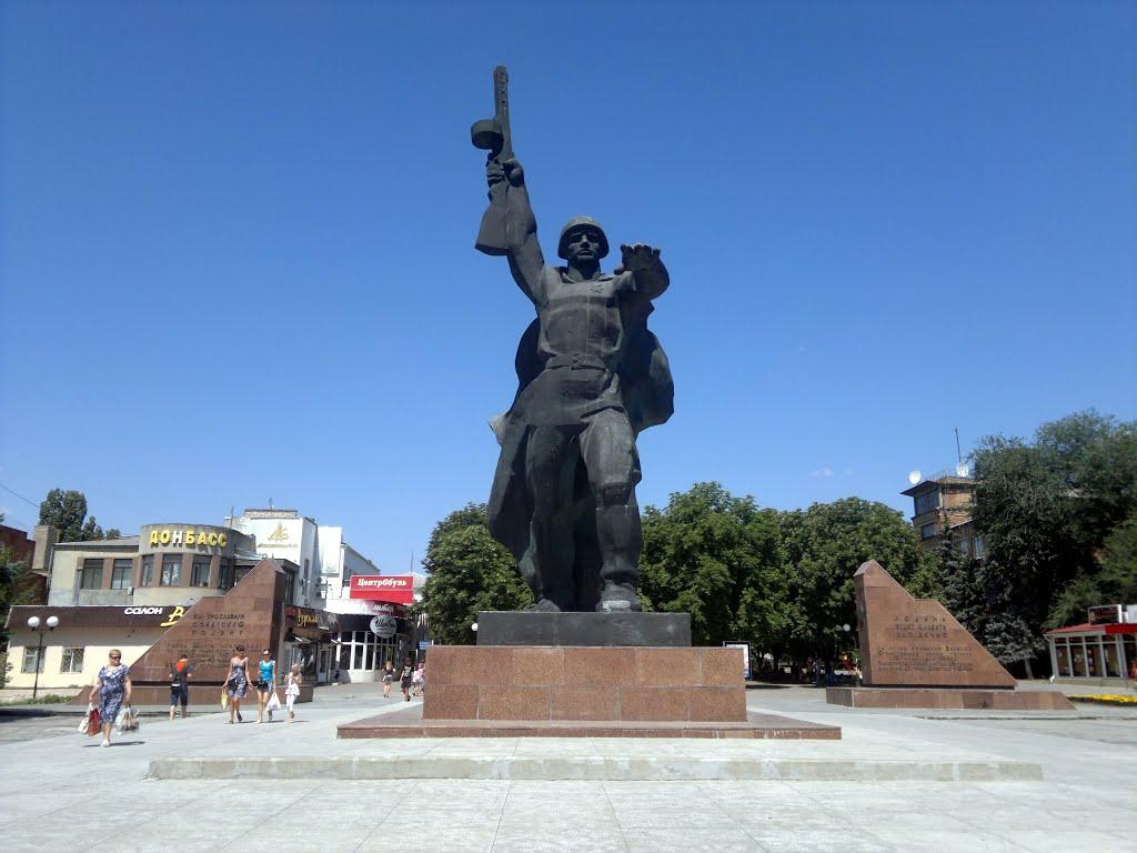 фотографии города шахты ростовской области эта