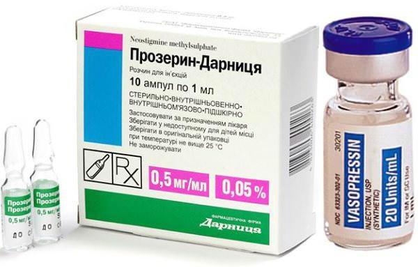 нистатин в таблетках аналоги препарата