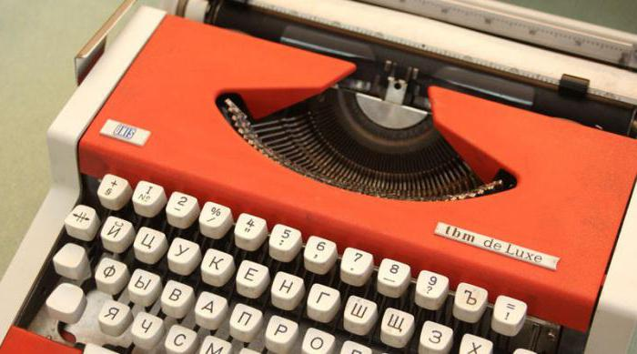 Шрифт печатной машинки: использование, названия, историческая справка