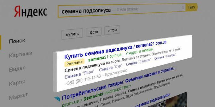 Яндекс директ инструкция для начинающих прога для яндекс директ