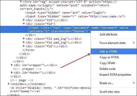 как увидеть пароль вместо точек ios