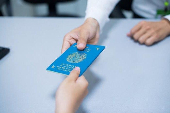 серия удостоверения личности казахстан