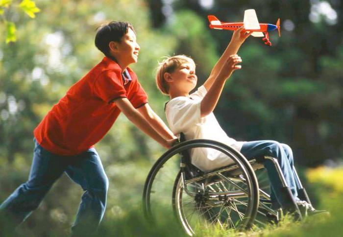 знакомство с детьми инвалидами дцп