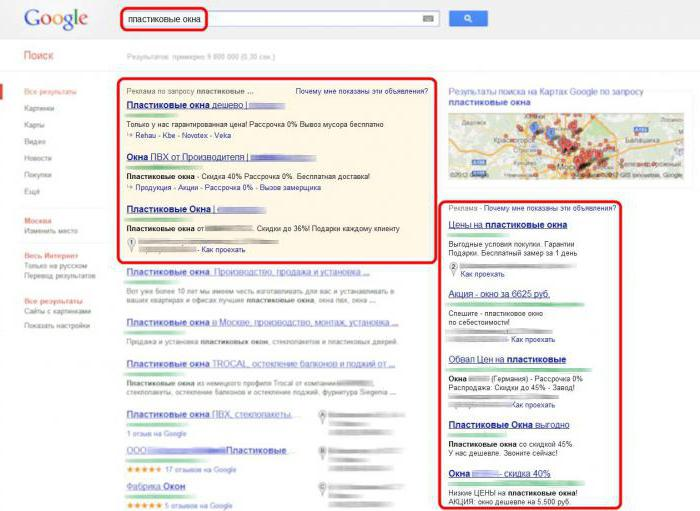 как создать рекламу в интернете