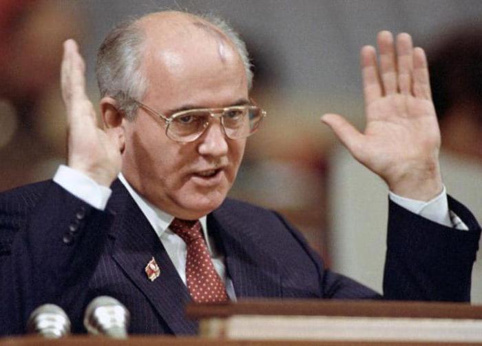 за что горбачев получил нобелевскую премию мира