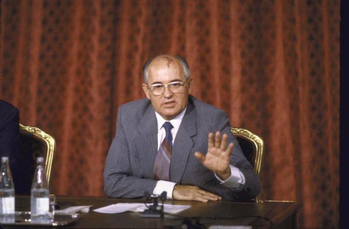 в каком году горбачев получил нобелевскую премию
