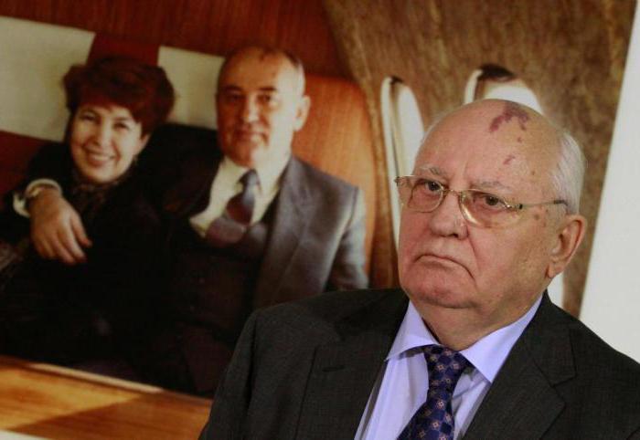 год присуждения нобелевской премии горбачеву