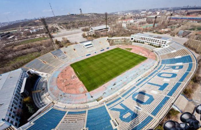 фото стадион зенит волгоград