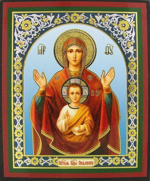 Вышивка крестом икон – это увлекательное и полезное занятие