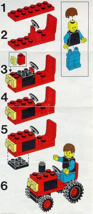 как из лего сделать трактор
