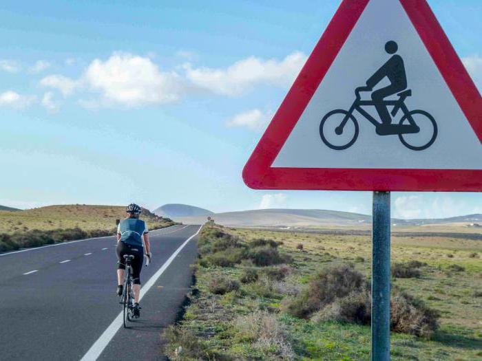 Водители велосипедов